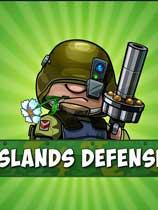 《岛屿塔防》免安装绿色版[v1.0.0.1版]