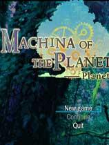 《星树机神:星球统治者》免DVD光盘版