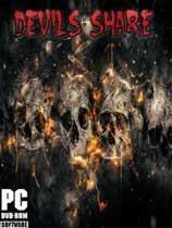 《恶魔分享》免DVD光盘版