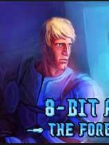 《8位冒险:遗忘之旅重制版》免安装绿色版