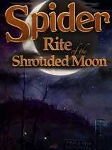 《蜘蛛:月亮笼罩的仪式》免安装绿色版[v1.1版]