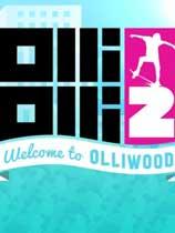 《像素滑板2:欢迎来到奥莱坞》免安装绿色版[v1.0.0.7版]
