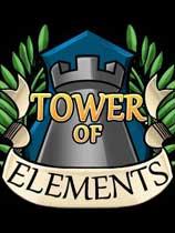 《元素之塔》免安装绿色版[整合1号升级档]