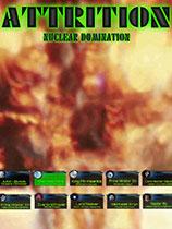 《消耗:核控制》免DVD光盘版