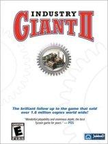 《工业巨头2高清版》免DVD光盘版