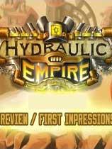 《水力帝国》免DVD光盘版
