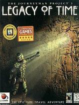 《时间旅人3:时空遗物》免DVD光盘版