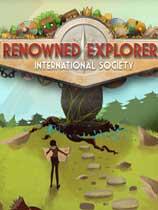 《著名探险家:国际社会》免DVD光盘版[整合皇帝的挑战DLC]