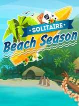 《紙牌:海灘季》免安裝綠色版