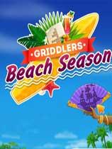 《数图:海滩季》免安装绿色版