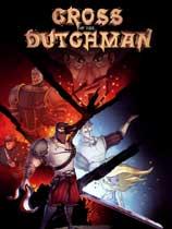 《荷兰十字架》免DVD光盘版