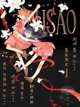 《Misao》免安装绿色版[终极版]