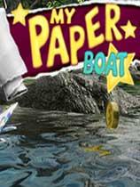 《我的纸船》免DVD光盘版