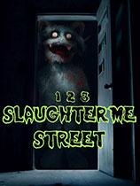 《123屠宰街头》免DVD光盘版