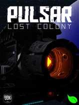 《脉冲星:失落的殖民地》免安装绿色版[b2.2版]