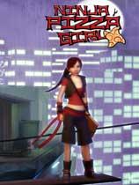 《忍者披萨女孩》免DVD光盘版