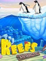 《礁中迷失3:南极》免安装绿色版
