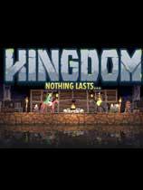 《王国》免安装绿色版[v1.2.0版]