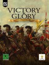 《胜利与荣耀:拿破仑》免DVD光盘版