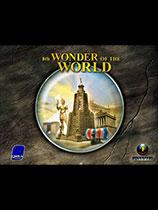 《文化:第八世界奇迹》免安装绿色版[Steam版]