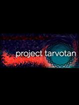 《Tarvotan计划》免安装绿色版