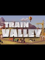 《火车山谷》免安装绿色版[64位版]