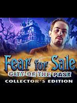 《恐惧专卖7:昔日之城》免安装绿色版