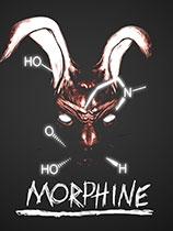 嗎啡(Morphine)單獨免DVD補丁RELOADED版
