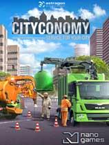《城市服务》免DVD光盘版[官方繁体中文]