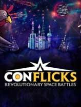 《冲突:革命性的太空战》免DVD光盘版