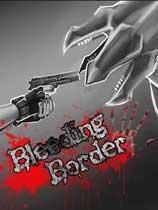 《流血边界》免DVD光盘版
