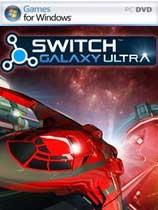 《极速空间星系:终极版》免安装绿色版