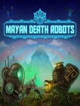 《玛雅死亡机器人》免安装绿色版[v1.0.5版]