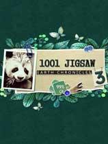 《1001拼图:地球编年史3》免安装绿色版