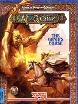 《阿拉丁传奇:精灵的诅咒》免安装绿色版[GOG版]