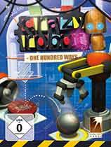 《疯狂机械:一百种方式》免DVD光盘版
