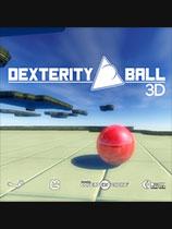 《3D平衡球》免安装绿色版