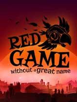 《一个没有好名字的红色游戏》免安装绿色版[v1.0.1版]