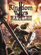 王国战争2:战场免安装绿色版[v2.3版|整合Undead Cometh DLC]