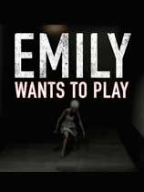 《艾米丽玩闹鬼》免DVD光盘版
