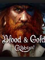 《鲜血与黄金:加勒比》免DVD光盘版[包含All Hands Ahoy DLC]