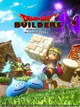 《勇者斗恶龙:建造者》日版PSN