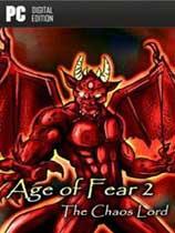 《恐惧年代2:混沌领主》免安装绿色版[v4.8.3版]