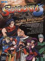 《战国传承3》免安装绿色版[Neo Geo 25周年版]