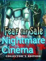 《恐惧专卖3:噩梦影院》免安装绿色版[收藏版]