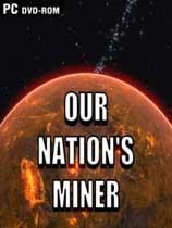 我们的帝国矿工免DVD光盘版