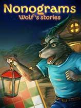 《绘图方块:狼的故事》免安装绿色版