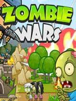 《僵尸战争:入侵》免安装绿色版