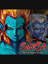 《萨姆沙和光之骑士》免安装绿色版