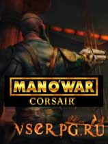 鬥士:海盜船(Man O War: Corsair)v1.3.5升級檔+免DVD補丁PLAZA版